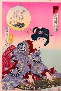 豊原国周 Tohohara Kunichika「見立昼夜廿四時之内 午前十一時」