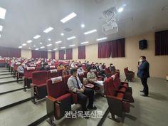 장흥고등학교, 모자동행 봉사단 발대식 성황리 개최