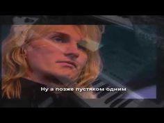 Бриллианты Александр Иванов Рондо piano cover