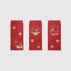多唯设计 NOVA DESIGN 良仓 X NOVA DESIGN 2015红包系列 (多图案套装) Envelope Design, Red Envelope, Packaging Design, Branding Design, Chinese New Year Design, Chinese Element, Chinese Festival, Red Packet, Japanese Sweet