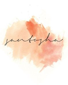Santosha {contentment in sanskrit} Watercolor Print - by coldcupoftea on Etsy