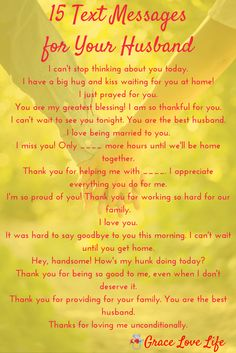 Love messages, 15 text messages for your husband. Prayers For My Husband, Message For Husband, Love You Husband, Love Husband Quotes, Happy Husband, Happy Wife, Loving Your Husband, Encouraging Words For Husband, Hard Working Husband