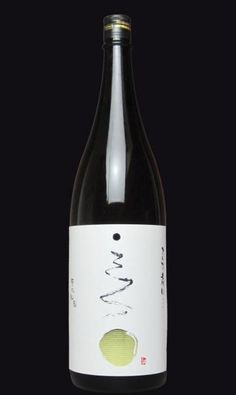 黒瓶にシンプルなラベルって本当ステキ。  長野では「ひとごこち」っていう酒米があるんだね。黒松仙醸 こんな夜に 満月 純大吟40%