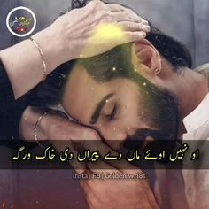 Love My Parents Quotes, Daughter Love Quotes, Couples Quotes Love, Beautiful Islamic Quotes, Islamic Inspirational Quotes, Beautiful Dua, Cute Song Lyrics, Cute Love Songs, Quran Quotes Love