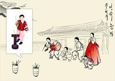 [Jogos Tradicionais Coreanos] Conheça o Tuhonori