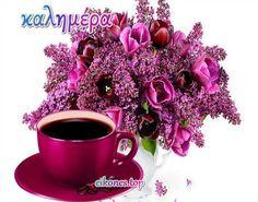 Ευχές Πάσχα... Λόγια και Εικόνες Τοπ.! - eikones top Good Morning Good Night, Easter Crafts, Tableware, Happy, Facebook, Dinnerware, Tablewares, Ser Feliz, Dishes
