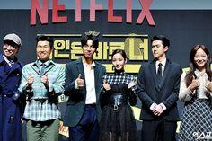 Sehun, Exo, Yoo Jae Suk, Park Min Young, Lee Seung Gi, Kim Jong Min, Detective, Netflix, Korean Variety Shows