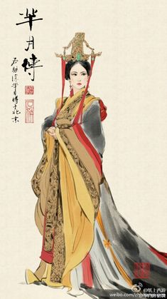 The Legend of Mi Yue 《芈月传》Chibis + Illustrations Wu Zetian, Art Chinois, Chinese Opera, Geisha Art, China Art, Chinese Clothing, Japan Art, Chinese Culture, Chinese Painting