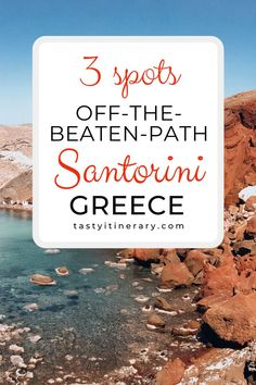 Getaway from the crowds. Rent a car and hit these spots off the beaten path in Santorini Greece. See what else this incredible island has to offer. Best Vacation Spots, Vacation Trips, Vacation Resorts, Greece Vacation, Greece Travel, Greece Culture, Greece Food, Greece Itinerary