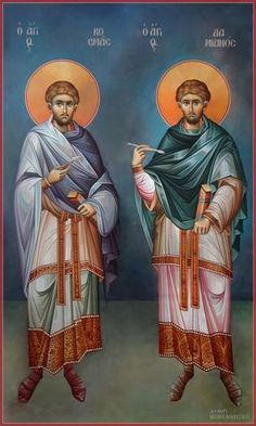 Saints Cosmos and Damian Byzantine Icons, Byzantine Art, Religious Icons, Religious Art, Church Icon, Christian Religions, Queer Art, Orthodox Icons, Sacred Art