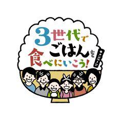 pilliken_3sedai_logo.jpg
