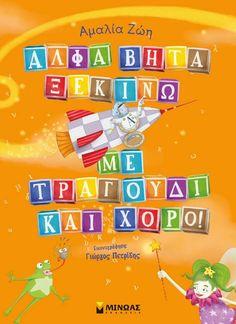 Beautiful Stories, Kai, Teaching, History, Children, Illustration, Books, Young Children, Historia