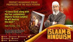 Prophet Muhammad (pbuh) prophesied in the Kalki Purana Prophet Muhammad, Hinduism, Comic Books, Reading, Cartoons, Comics, Comic Book, Graphic Novels, Comic