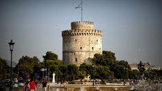 Δημιουργία - Επικοινωνία: Θεσσαλονίκη: Ακτοπλοϊκή γραμμή θα συνδέει τη Θεσσα... Pisa, Tower, Building, Travel, Construction, Trips, Computer Case, Buildings, Towers
