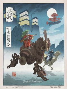 "Jed Henry's 'Ukiyoe Heroes' : The Collection, (digital mockup for) Print # 9 ""Flight of Fantasy"""