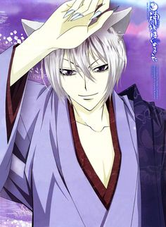 Tomoe -anyone else hear that they are making a season two of Kamisama Kiss?????????