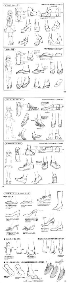 各种鞋子画法/,How to Draw Manga Shoes, Footwear, People,Resources for Art Students / Art School Portfolio @ CAPI ::: Create Art Portfolio Ideas at milliande.com , How to Draw Manga Figures, Whimsical Human Figure, Sketch, Draw, Manga, Anime, Girls, Cute, Kawaii,