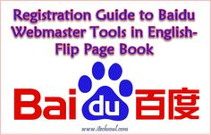 Baidu Webmaster Tools Registration Guide in English-Flip Page Book