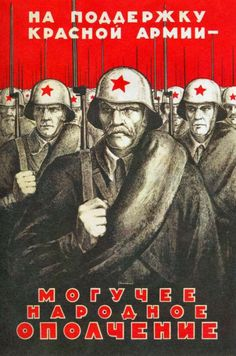 Ww2 Propaganda Posters, Political Posters, War Medals, Political Beliefs, Socialist Realism, Soviet Art, Vintage Graphic Design, Poster Ads, Red Army