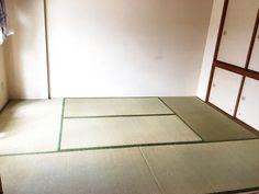 Tatami Room, Tile Floor, Japanese, Flooring, Japanese Language, Tile Flooring, Wood Flooring, Floor, Washitsu