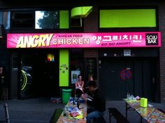 Angry Chicken, Berlin, Germany