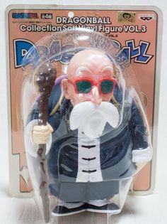 Dragon Ball Z Kame-Shennin Collection Sofubi Figure 3 Banpresto  JAPAN ANIME