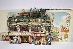 """香港彈起 由設計師劉斯傑""""重建""""了香港舊式建築,再本書中浪漫而真實地呈現這個城市的集體記憶, 以家族的搬遷歷程為全書主幹,將六款隨城市發展逐漸流逝的建築物, 包括廣式唐樓、木屋、徙置區、九龍城寨、公屋及商住洋樓,以立體紙雕重現讀者眼前。 後來適逢上海世博如火如荼展開之際,他又推出新作""""中國彈起"""" 將渾天儀、長城、敦煌石窟等令人感動的文化遺產全數在書中立正站好。 何謂躍然於紙上?這不失為答案之一"""