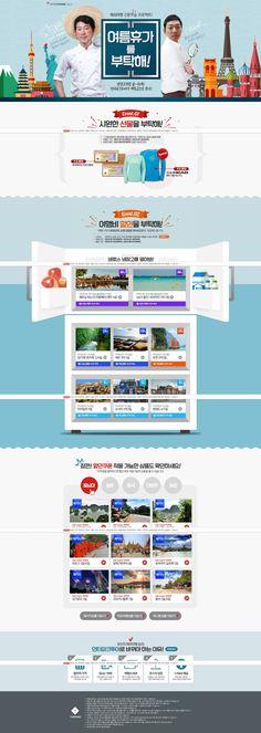 Event Banner, Web Banner, Web Design, Page Design, Website Layout, Web Layout, Korea Design, Promotional Design, Event Page