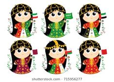 Find Gulf Cooperation Council Flags Kuwait Saudi stock images in HD and millions of other royalty-free stock photos, illustrations and vectors in the Shutterstock collection. Kuwait National Day, Cut Pic, Tribal Flower Tattoos, Supreme Brand, Ramadan Cards, Eid Stickers, Easy Drawings For Kids, Happy Eid, Easy Paintings