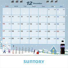 2017「SUNTORY」カレンダー — Taku Bannai Calendar 2017, 9 And 10, Periodic Table, Graphics, Design, Periodic Table Chart, Calendar For 2017, Graphic Design, Periotic Table
