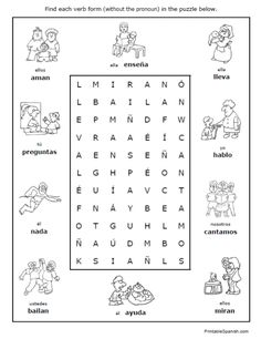 math worksheet : 1000 images about tools for learning spanish on pinterest  : Verb Worksheets For Kindergarten