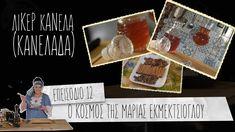 Λικέρ κανέλας (κανελάδα) Ο Κόσμος της Μαρίας Εκμεκτσίογλου Drinks, Youtube, Drinking, Beverages, Drink, Youtubers, Beverage, Youtube Movies