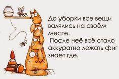 Нарцисс Пионов – Google+