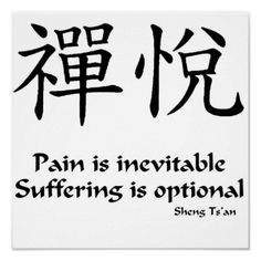 Zen Joy - Suffering is Optional Posters  #zen #inspirational #quotes