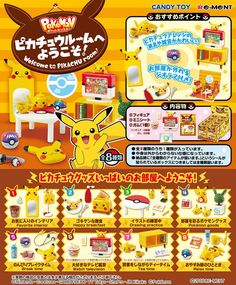 Takara Tomy Arts Sanrio Characters Capsule House Collection Full set of 8 pieces