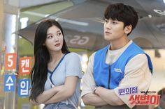 Kim Yoo Jung Photoshoot, Do Sang Woo, Kdrama, Han Sunhwa, Jung In, Comedy Scenes, Kim Sun, Do Bong Soon, Weightlifting Fairy Kim Bok Joo