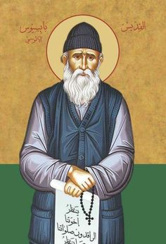 St Paissios l'Athonite Orthodox Christianity, Orthodox Icons, Saints, Art, Byzantine Icons, Fresco, Santos, Art Background, Kunst