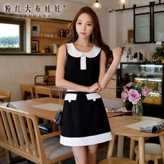 Buy 'Dabuwawa – Contrast-Trim A-Line Skirt' with Free International Shipping at YesStyle.com. Browse and shop for thousands of Asian fashion items from China and more!