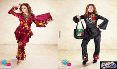 أميرة بهاء تُطلق مجموعة أزياء الخريف بتصميمات…: كشفت مصممة الأزياء أميرة بهاء عن تصميمها لمجموعة جديدة من الملابس التي تتناسب مع موسم…