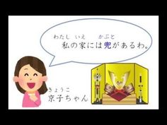 雪やこんこ あられや ♫【Japanese Winter Song】 - YouTube