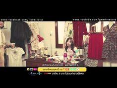 ชอบที่เธอยิ้มมา - เต้ย [FULL HD MV]