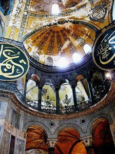 Haga Sophia , East Wall, Instanbul, Turkey.  Probably one of my favorites that I wish i could visit.