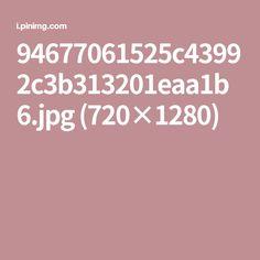 94677061525c43992c3b313201eaa1b6.jpg (720×1280)