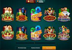 Ігрові автомати сейфи грати безкоштовно і без реєстрації мавпочки