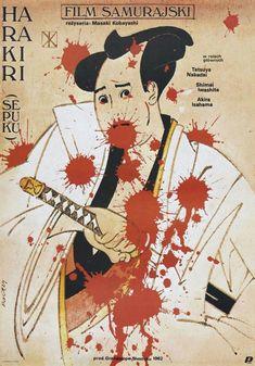 Seppuku (1962), dir. Masaki Kobayashi