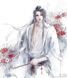 Man Hua Danmei
