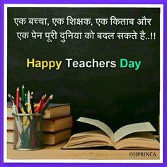 Happy Teachers Day, Teachers' Day