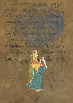 Ragini Miniature Painting from Rajasthan