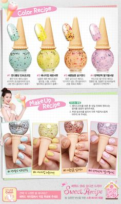 Etude House Sweet Recipe Ice cream Nails | ~The Cutest Makeup~  WANT! ( * U * )