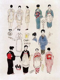 "taishou-kun: ""haikara-nippon: "" 銀座のカフェー服装採集 Ginza cafe uniforms From top-left… Japanese Textiles, Japanese Kimono, Japanese Outfits, Japanese Fashion, Japanese Clothing, Japanese Design, Japanese Art, Traditional Fashion, Costume Design"